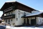 Гостевой дом Pension Haus am Dorfplatz