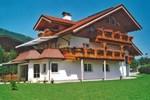 Апартаменты Haus Meneweger