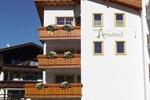 Апартаменты Haus Annakogl und Haus Barbara
