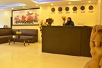 Отель Hotel Tayoma