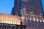 Отель Hilton Nanjing