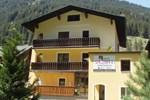 Апартаменты Haus Salzmann