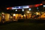 Отель Duru Hotel