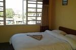 Гостевой дом Kathmandu Madhuban Guest House