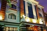 Отель Angkor Pearl Hotel