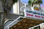 Отель Qurum Beach Hotel