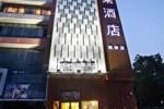 Отель Elan Hotel - Fengqiao Suzhou