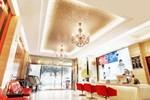 Отель Lemon Hotel Xi'an (Zhuque Branch)