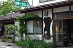 Отель Yoneyamakan