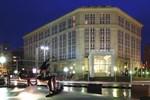 Отель Melia Maria Pita Hotel
