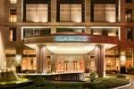 Отель Hilton Chongqing