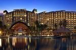 Отель Pullman Oceanview Sanya Bay Resort & Spa