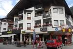 Апартаменты Aparthotel Strass