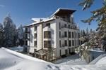 Отель Radina's Way Hotel