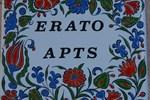 Апартаменты Erato Apartments