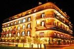 Отель Van Loi Hotel