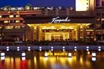 Отель Kempinski Hotel Shenzhen