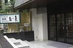 Отель Ryokan Kosen