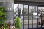 Отель Yamashiroya Ryokan