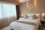 Отель Guangzhou Bauhinia Hotel