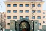 Гостиница Представительства Республики Коми