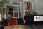 Отель Ubay Hotel