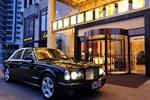 Отель Wealthy All Suite Hotel Suzhou