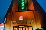 Отель Ibis Xi'an Heping