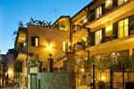 Апартаменты Residence Degli Agrumi