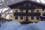 Апартаменты Löschenbrandhof