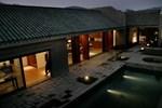 Отель Kayumanis Nanjing Private Villa & Spa
