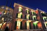 Отель Hotel Tartini