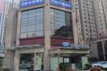 Отель Bestay Express Hotel Suzhou (South Bus Station)