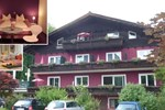 Гостевой дом Pension Waldesruh