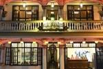 Отель Huy Hoang River Hotel