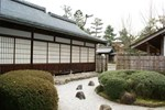 Отель Nara International Seminar House