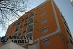 Апартаменты Residence Hotel Angeli