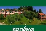 Апартаменты Kopana Resort
