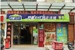 Отель Xingcheng Wuyou Hotel (Guanqian)
