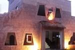 Отель La Aldea Del Inca