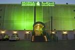 Апартаменты Nuzha Hotel Apartments