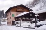 Гостевой дом Alte Schmiede - das kleine Hotel