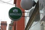 Хостел Hostel Hongdae