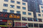 Отель Han Na Shan Business Hotel