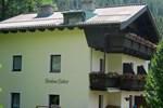 Гостевой дом Pension Bader