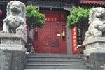 Хостел Shuyuan Youth Hostel