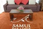 Отель Samui Paradise Chaweng Beach Resort & Spa