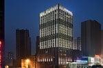 Отель Le Meridien Chongqing Nan'an