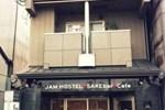 Хостел Jam Hostel Kyoto Gion