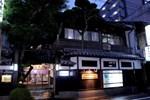 Отель Japanese Ryokan Kashima Honkan